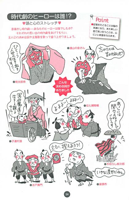 Otoiku3_2