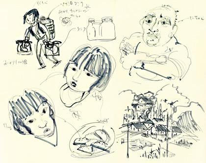 Miyaco5