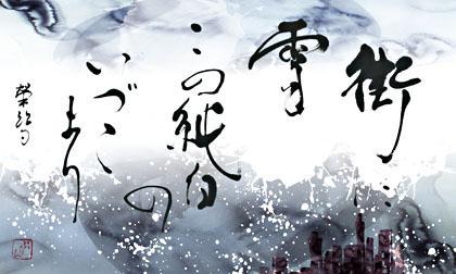 Shiika1