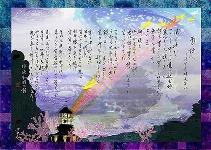 Shiika1_3