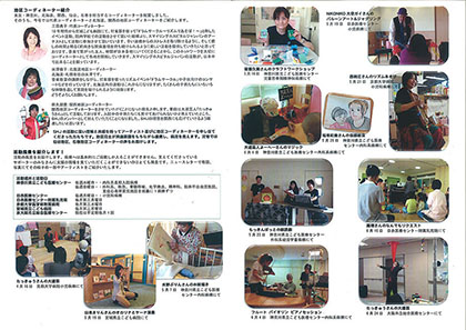 20140712shjc