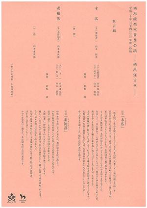 Blog20180115c
