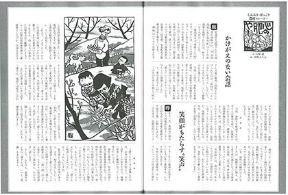 Blog20180131d_2