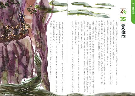 Blog20180423a_2