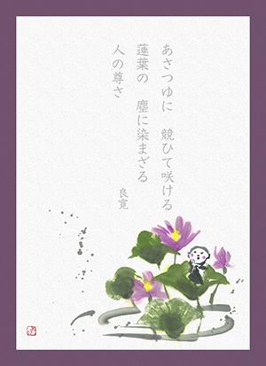 Blog20180509d