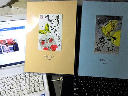 Blog20190929c